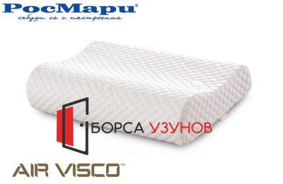 Възглавница Air Visco анатомична -РосМари