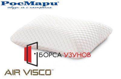Възглавница Air Visco ергономична -РосМари