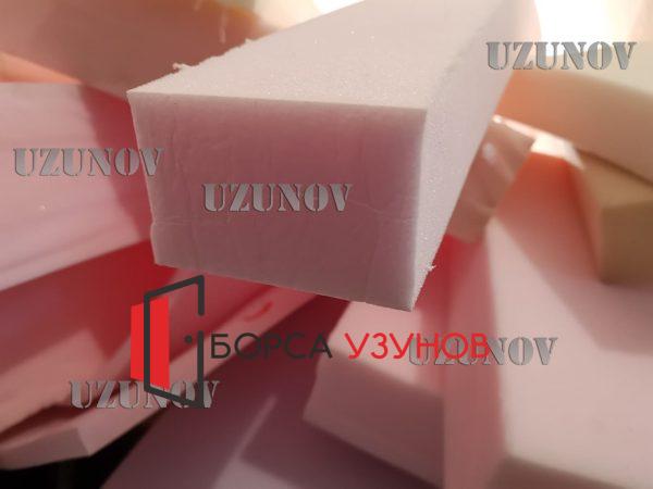 Изрезки от дунапрен в София от Узунов