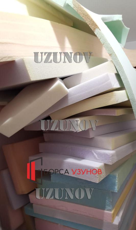 Най изгодната цена в София за изрезки от дунапрен