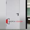 Противопожарни врати REI 120 еднокрили|Противопожарна врата еднокрила