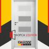 Gradde Blomendal цвят Сибирска Лиственица Размери на интериорни врати Gradde крило на врати Gradde размери на врати Gradde