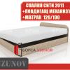 Промоция на Спалня СИТИ 2011 с Матрак от Узунов