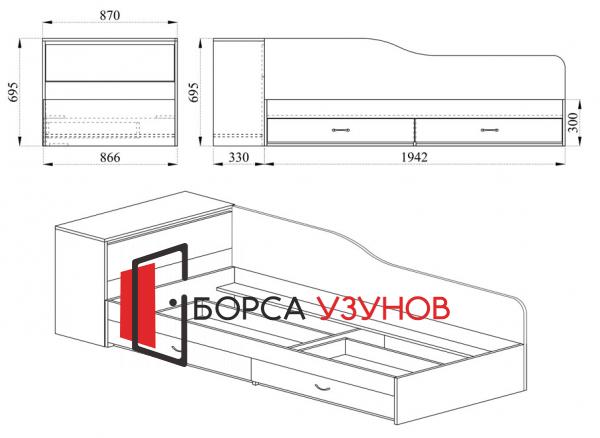 Схема за легло СИТИ 2005