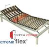 Подматрачна рамка Система FLEX с опция К вариант