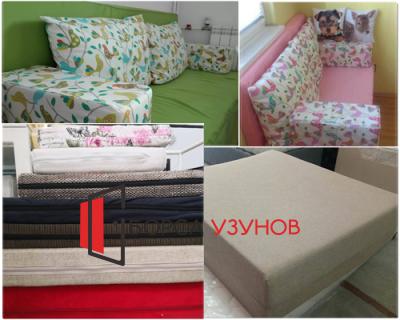 Калъфи за дивани, възглавници, столовки, шалтета и др