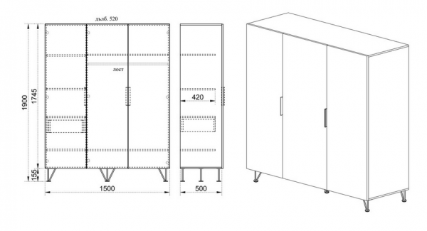 Схема за гардероб от спален комплект Сити 7015