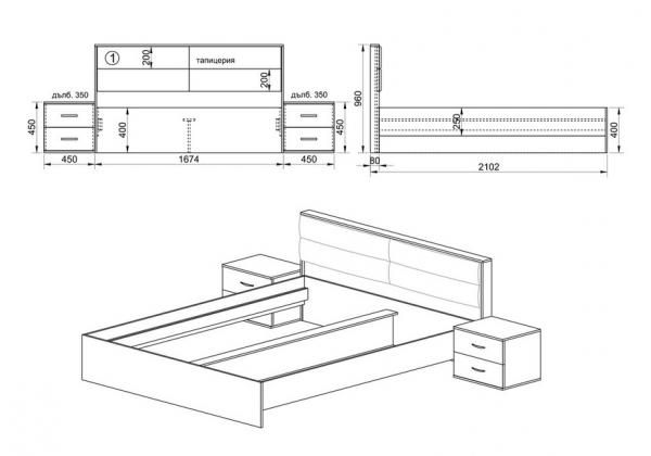 Схема за спален комплект Сити 7014