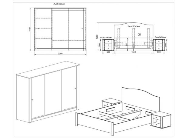 Схема за спален комплект Сити 7028