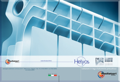 Алуминиев радиатор тип Helyos H350