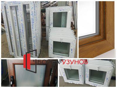 PVC прозорци с едно отваряне