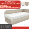 Промоция на легло ГРАНД ВИСОКО с матрак и малка табла