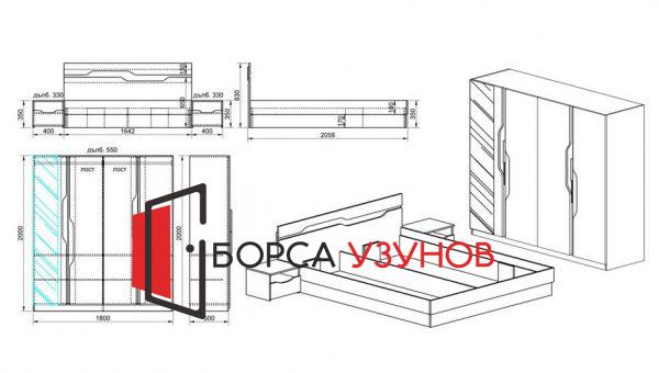 Схема за спален комплект СИТИ 7012