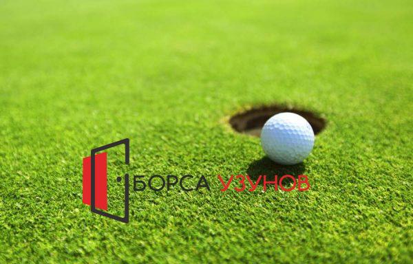 евтина изкуствена трева за голф