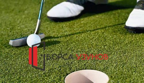 здрава и устойчива изкуствена трева за голф