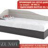 Промоция на легло ДАМЯНА М 001 А