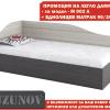 Промоция на легло ДАМЯНА М 002 A
