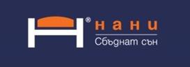 Лого на матраци НАНИ от Узунов