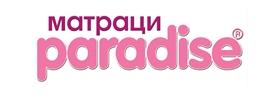 Лого на матраци Paradise от Узунов